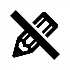 書き込み禁止の白黒シルエットイラスト