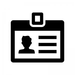 社員証・身分証の白黒シルエットイラスト