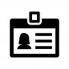 社員証・身分証の白黒シルエットイラスト02