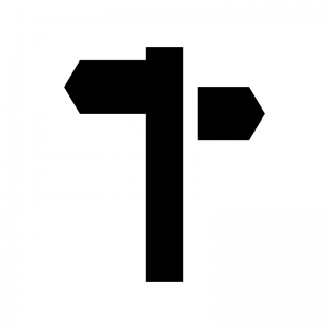 矢印看板の白黒シルエットイラスト03