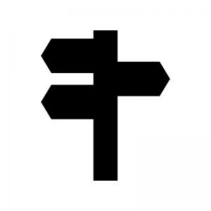 矢印看板の白黒シルエットイラスト04