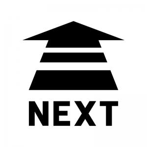 NEXTの矢印の白黒シルエットイラスト02