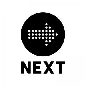 NEXTの矢印の白黒シルエットイラスト03