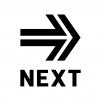 NEXTの矢印の白黒シルエットイラスト04