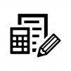計算書・見積書の白黒シルエットイラスト