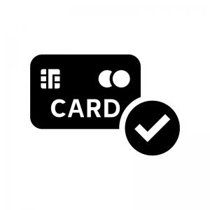 クレジットカード利用可の白黒シルエットイラスト