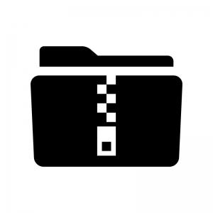 圧縮・ZIPフォルダの白黒シルエットイラスト03