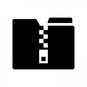 圧縮・ZIPフォルダの白黒シルエットイラスト04