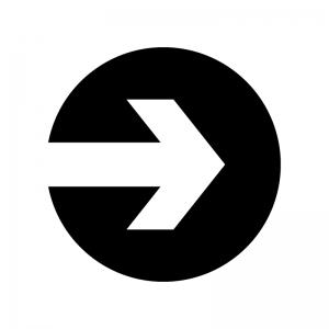丸アイコンの矢印の白黒シルエットイラスト03