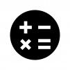 計算の白黒シルエットイラスト