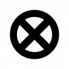 禁止マークの白黒シルエットイラスト02
