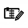 開いた手帳とペンの白黒シルエットイラスト04