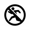 走るの禁止の白黒シルエットイラスト