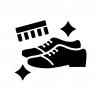 靴磨きの白黒シルエットイラスト