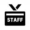 スタッフカードの白黒シルエットイラスト素材02