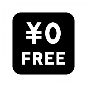 FREE・無料の白黒シルエットイラスト04