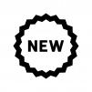 NEWの白黒シルエットイラスト04
