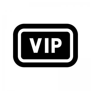 VIPの白黒シルエットイラスト