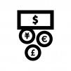外貨両替の白黒シルエットイラスト04