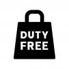 DUTY FREEの白黒シルエットイラスト