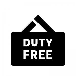 DUTY FREEの白黒シルエットイラスト03