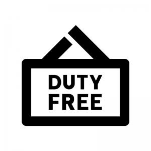 DUTY FREEの白黒シルエットイラスト04
