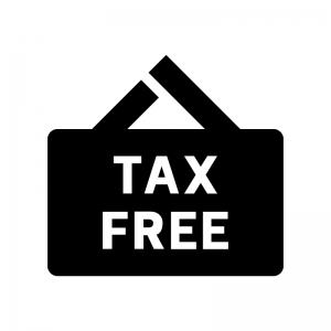 TAX FREEの白黒シルエットイラスト素材03