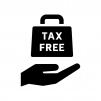 TAX FREEの白黒シルエットイラスト06