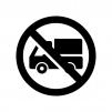 トラック禁止の白黒シルエットイラスト