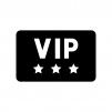 VIPカードの白黒シルエットイラスト02