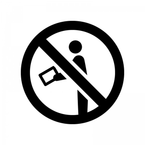 チラシ・ビラ配り禁止の白黒シルエットイラスト