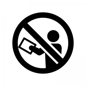 チラシ・ビラ配り禁止の白黒シルエットイラスト02