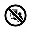 ポスティング禁止の白黒シルエットイラスト