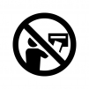 ポスティング禁止の白黒シルエットイラスト02