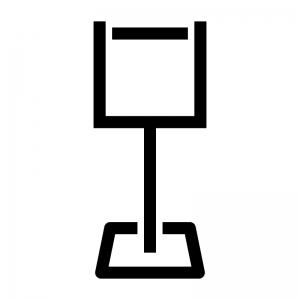 サインボードの白黒シルエットイラスト