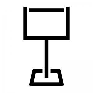 横長のサインボードの白黒シルエットイラスト