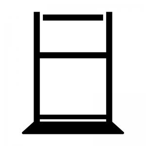 横長のサインボードの白黒シルエットイラスト02