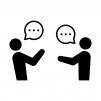 対話・会話の白黒シルエットイラスト