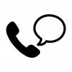 電話相談の白黒シルエットイラスト04