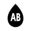 AB型の血液型の白黒シルエットイラスト