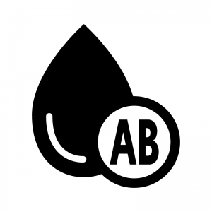 AB型の血液型の白黒シルエットイラスト02