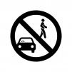 車の置きっぱなし禁止の白黒シルエットイラスト