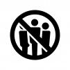 入場規制の白黒シルエットイラスト