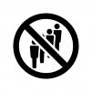 入場規制の白黒シルエットイラスト02