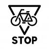 自転車の止まれの白黒シルエットイラスト02