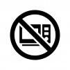 電子レンジ調理禁止の白黒シルエットイラスト02