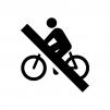 自転車での進入禁止の白黒のシルエットイラスト