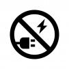 源や充電コード等の使用禁止の白黒シルエットイラスト