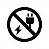 電源や充電コード等の使用禁止の白黒シルエットイラスト02