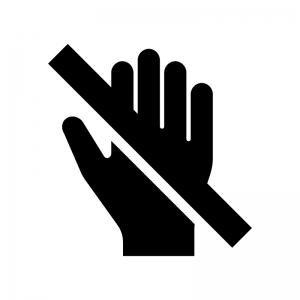 手で触れるの禁止の白黒シルエットイラスト